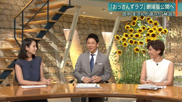 2019年08月13日森川夕貴の画像08枚目
