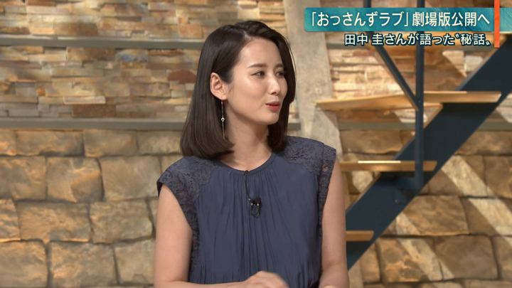 2019年08月13日森川夕貴の画像09枚目