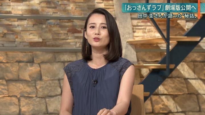 2019年08月13日森川夕貴の画像10枚目