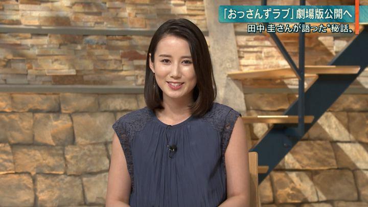 2019年08月13日森川夕貴の画像11枚目