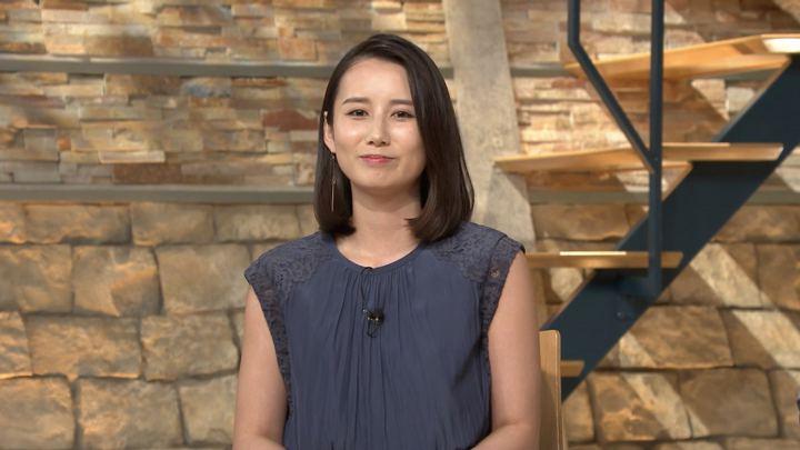 2019年08月13日森川夕貴の画像12枚目