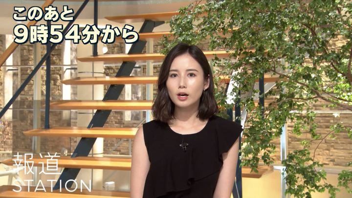 2019年08月14日森川夕貴の画像01枚目