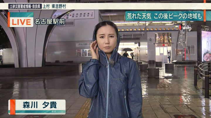 2019年08月15日森川夕貴の画像01枚目