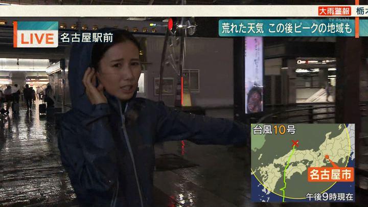 2019年08月15日森川夕貴の画像04枚目