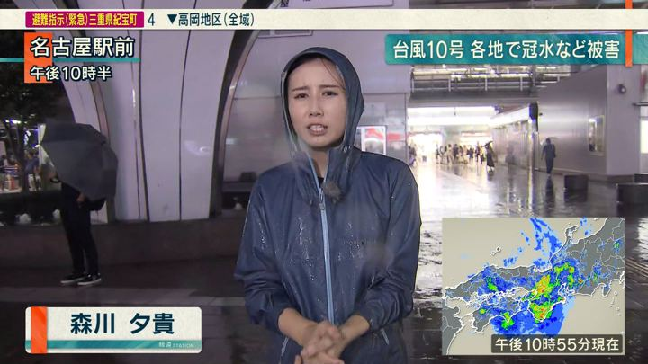 2019年08月15日森川夕貴の画像10枚目