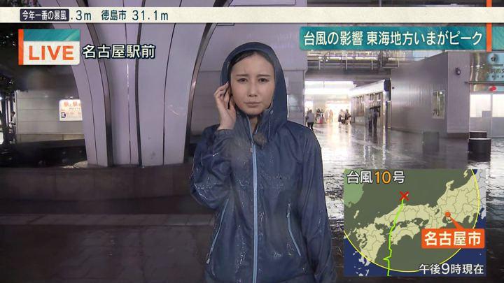 2019年08月15日森川夕貴の画像16枚目