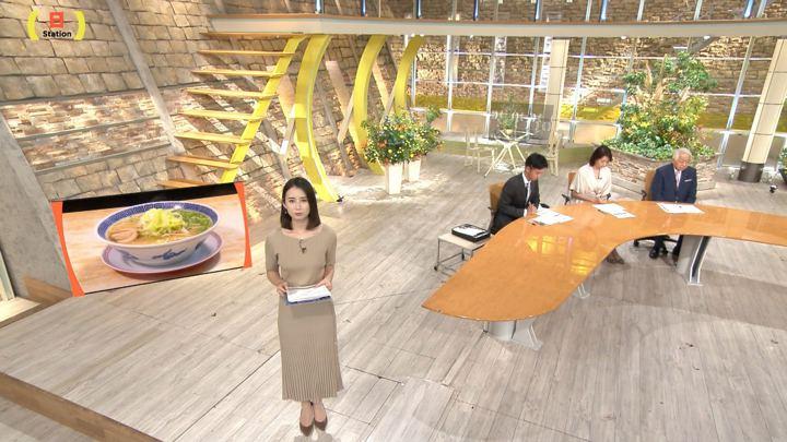 2019年09月01日森川夕貴の画像03枚目