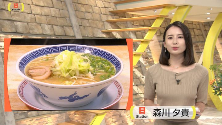 2019年09月01日森川夕貴の画像04枚目