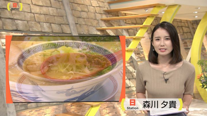 2019年09月01日森川夕貴の画像05枚目