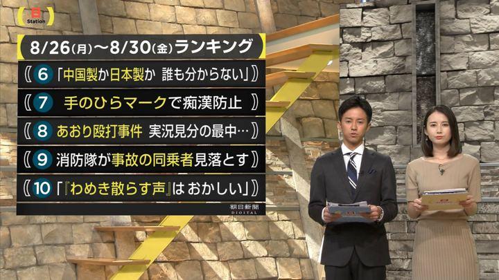 2019年09月01日森川夕貴の画像11枚目