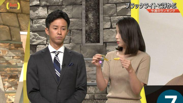2019年09月01日森川夕貴の画像15枚目