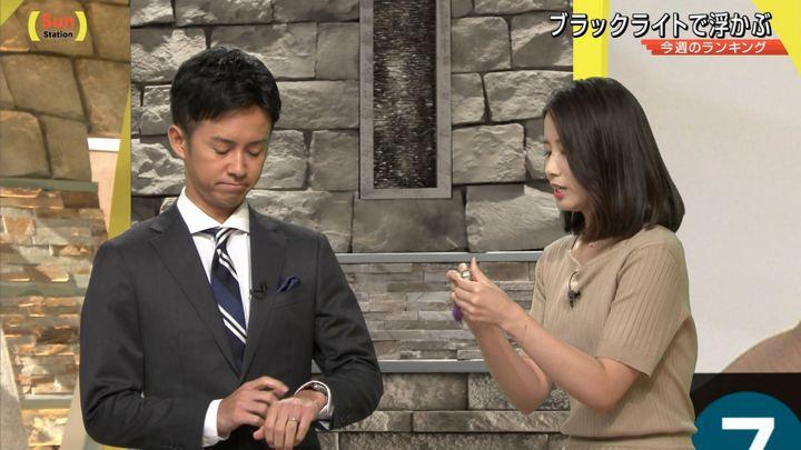 2019年09月01日森川夕貴の画像16枚目