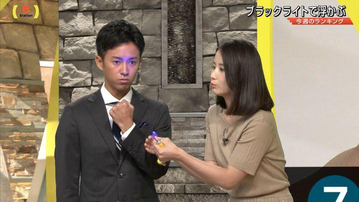 2019年09月01日森川夕貴の画像18枚目