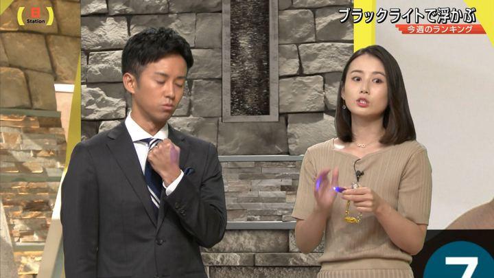 2019年09月01日森川夕貴の画像19枚目