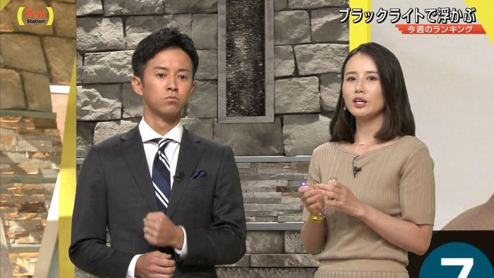 2019年09月01日森川夕貴の画像21枚目