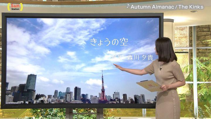 2019年09月01日森川夕貴の画像30枚目