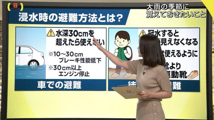 2019年09月01日森川夕貴の画像34枚目