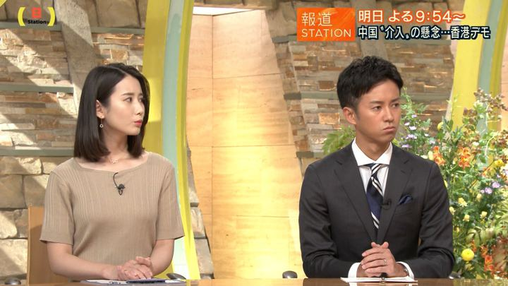 2019年09月01日森川夕貴の画像38枚目