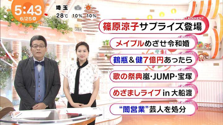 2019年06月25日永尾亜子の画像02枚目