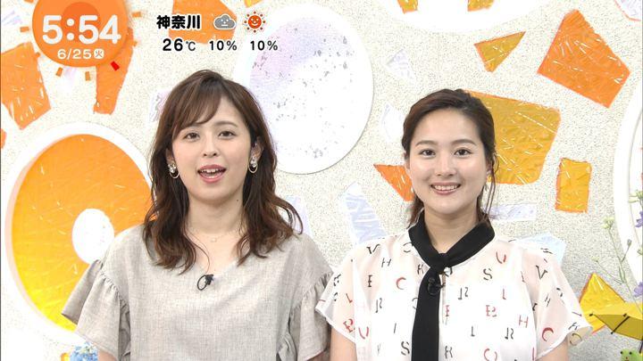 2019年06月25日永尾亜子の画像03枚目