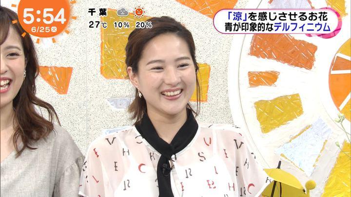 2019年06月25日永尾亜子の画像04枚目
