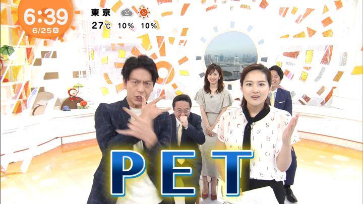 2019年06月25日永尾亜子の画像08枚目