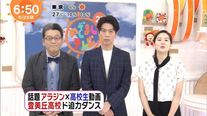 2019年06月25日永尾亜子の画像12枚目