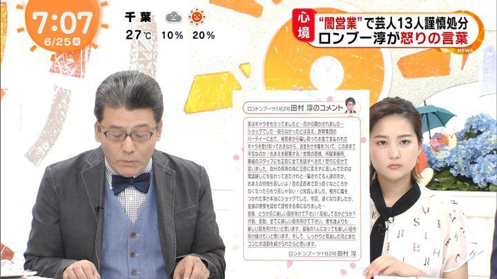 2019年06月25日永尾亜子の画像13枚目