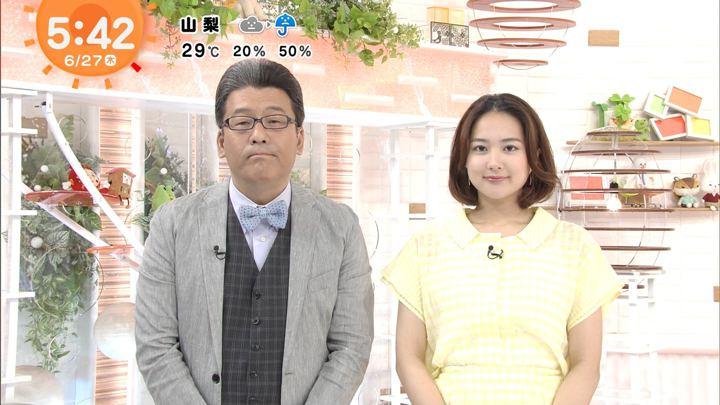 2019年06月27日永尾亜子の画像02枚目