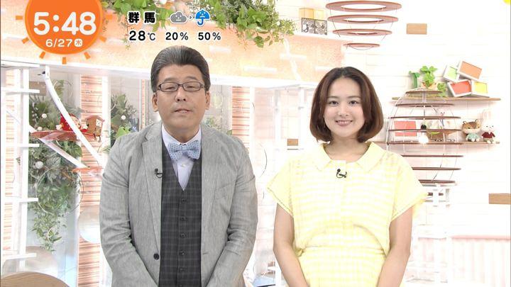 2019年06月27日永尾亜子の画像04枚目