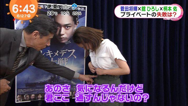 2019年06月27日永尾亜子の画像06枚目