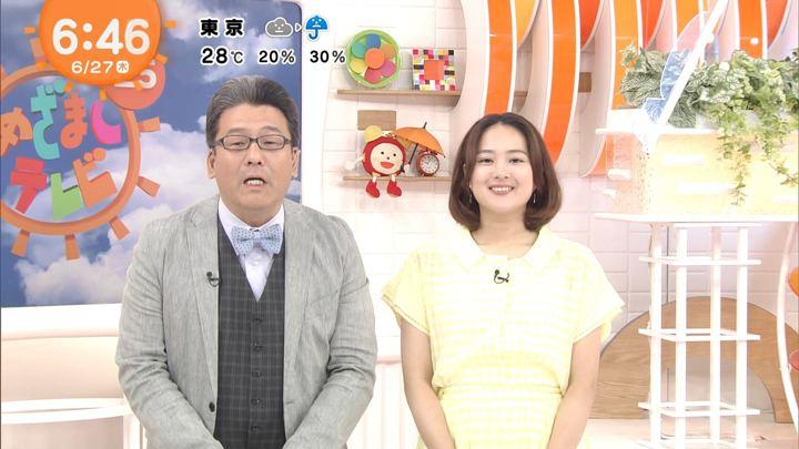 2019年06月27日永尾亜子の画像09枚目