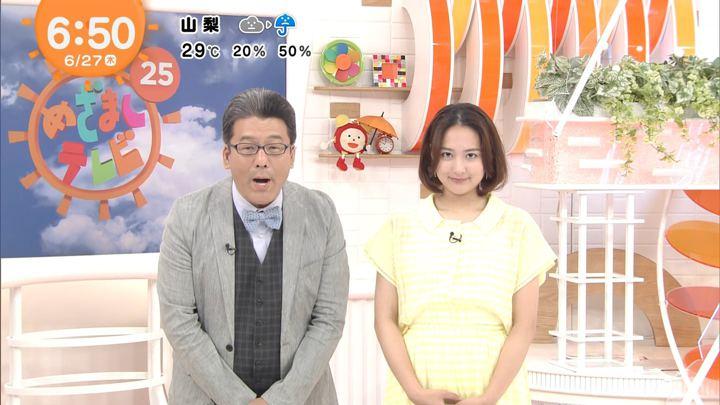 2019年06月27日永尾亜子の画像11枚目
