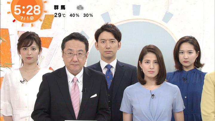 2019年07月01日永尾亜子の画像01枚目