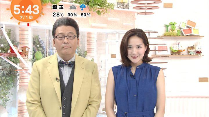 2019年07月01日永尾亜子の画像02枚目