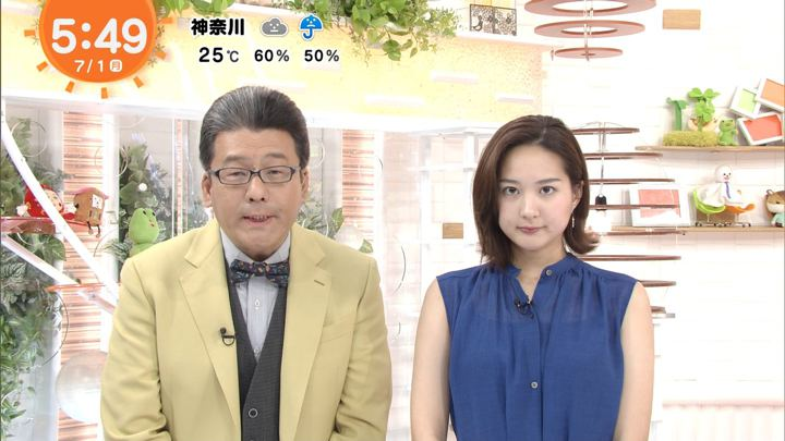 2019年07月01日永尾亜子の画像04枚目