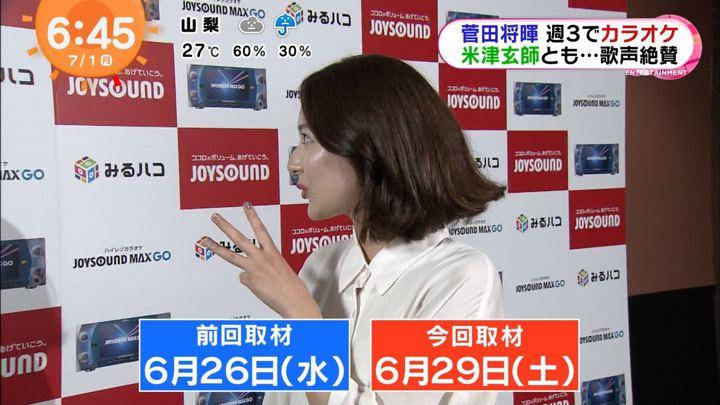 2019年07月01日永尾亜子の画像05枚目