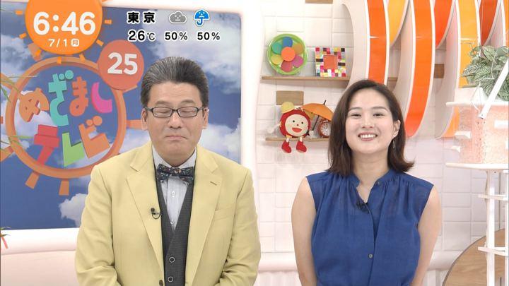 2019年07月01日永尾亜子の画像08枚目