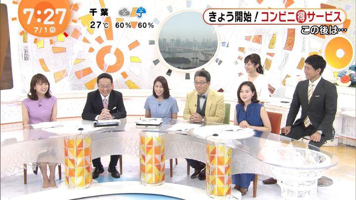 2019年07月01日永尾亜子の画像10枚目