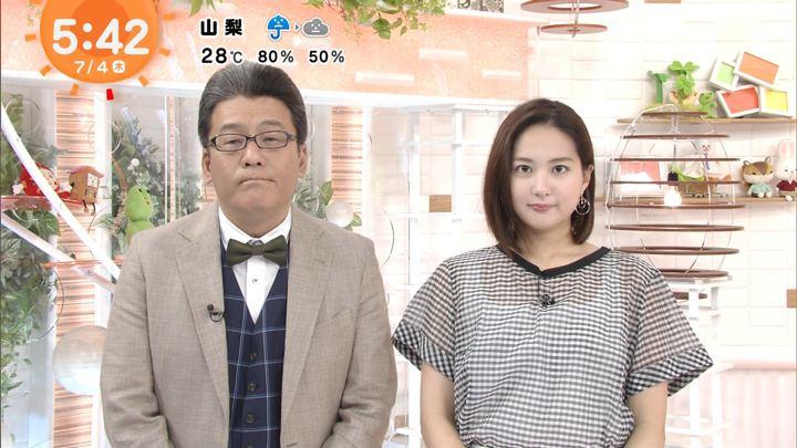 2019年07月04日永尾亜子の画像04枚目