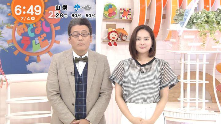 2019年07月04日永尾亜子の画像06枚目