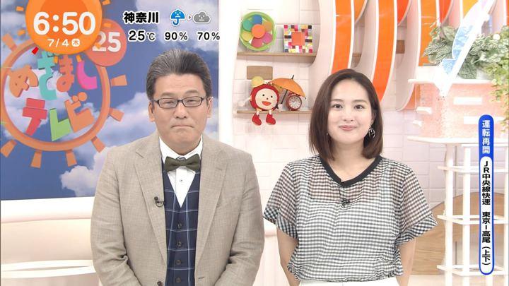 2019年07月04日永尾亜子の画像07枚目