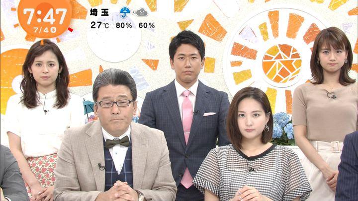 2019年07月04日永尾亜子の画像08枚目