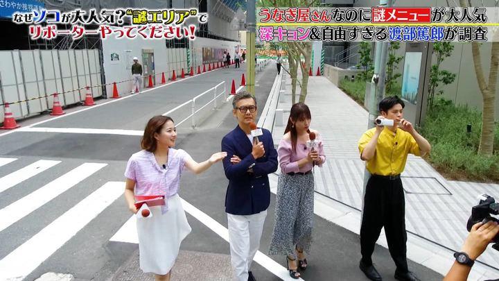 2019年07月06日永尾亜子の画像02枚目