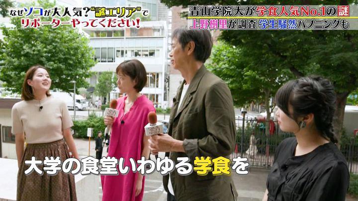 2019年07月06日永尾亜子の画像03枚目