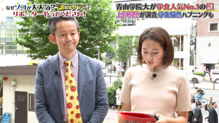 2019年07月06日永尾亜子の画像04枚目