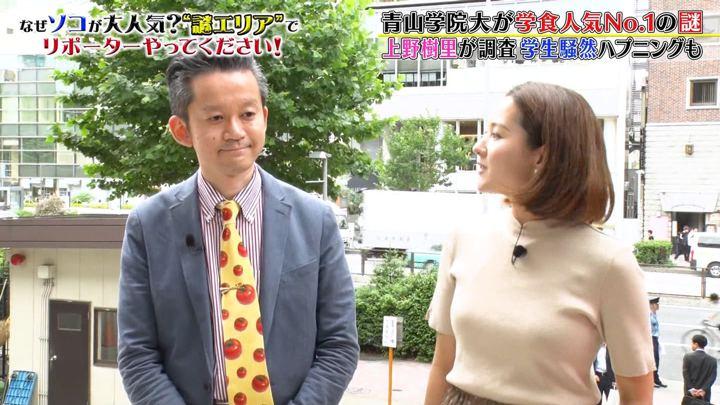 2019年07月06日永尾亜子の画像05枚目
