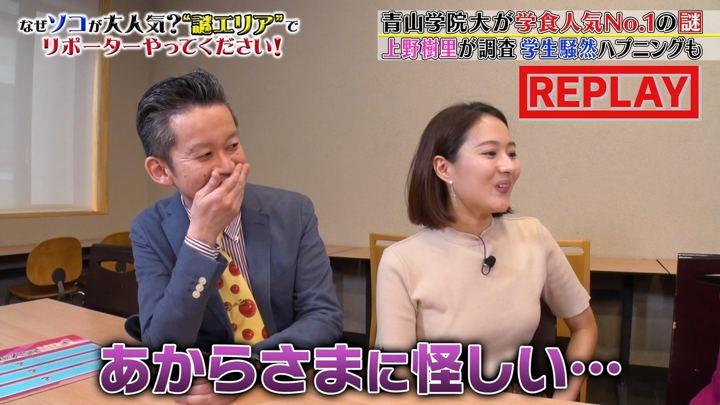 2019年07月06日永尾亜子の画像06枚目