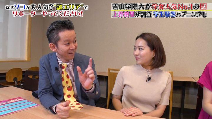 2019年07月06日永尾亜子の画像07枚目