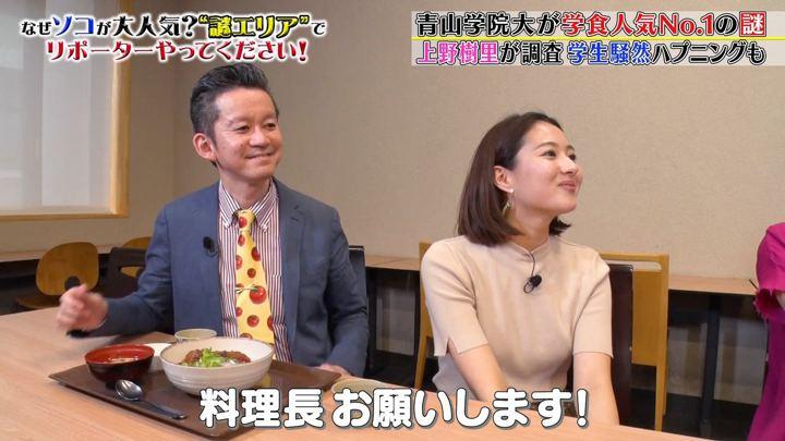 2019年07月06日永尾亜子の画像08枚目